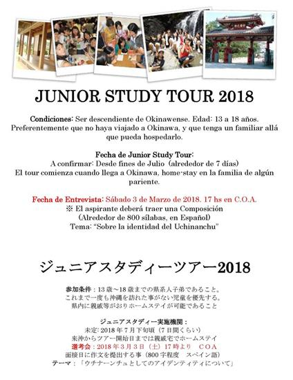 Junior Study Tour 2018